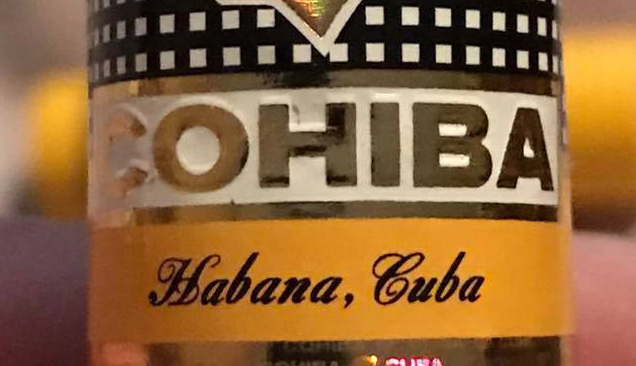 How To Spot A Fake Cohiba